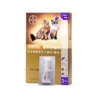 advocate 拜耳愛沃克 貓體外驅蟲滴劑 0.8ml (4-8kg貓用) 3支裝