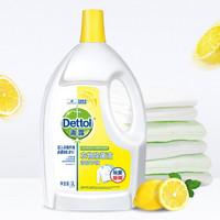再降价:Dettol 滴露 衣物除菌液 柠檬 3L*3瓶