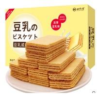 兴裕丰 日本风味豆乳威化饼干 3盒