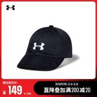 安德瑪官方UA Play Up女童訓練運動帽Under Armour1351307