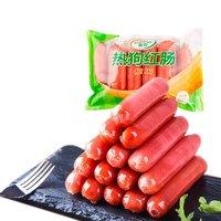 限地区:圣农 热狗红肠原味 500g/袋   *10件
