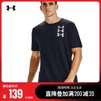 安德玛官方UA Triple Stack Logo男子训练运动短袖T恤1357173