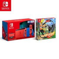 任天堂 Nintendo Switch 国行续航增强版 马力欧限定版主机 & 健身环大冒险 体感游戏 游戏兑换卡