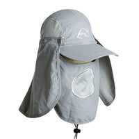 威迪瑞 360度遮陽帽戶外透氣速干帽鬼子帽 淺灰色 均碼