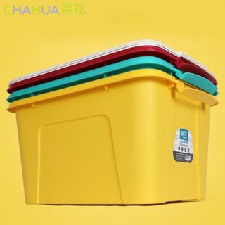 CHAHUA 茶花 塑料收纳箱 58L*3个