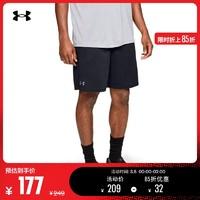 安德玛官方UA Tech男子训练运动短裤Under Armour1328705
