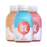 清茶湾 谷物港式奶茶 3瓶