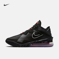 Nike 耐克 LEBRON XVIII LOW EP CV7564 男/女籃球鞋