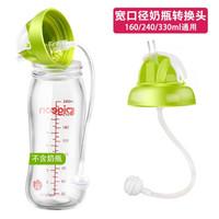 贝亲奶瓶配件奶瓶吸管160ml240ml奶瓶通用吸管组重力球 吸管转换头 *3件