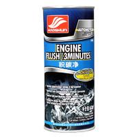 好順(HAOSHUN)H-1048 好順積碳凈 發動機內部清洗劑 引擎免拆油泥積碳去除劑 1瓶裝 *12件