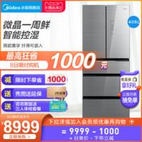 Midea/美的 BCD-406WGPZM变频多开门五门冰箱家用无霜微晶智能