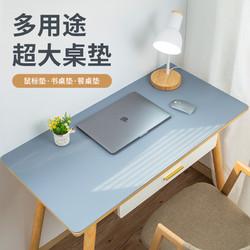 柯普顿鼠标垫超大桌垫学生写字台桌面学习书桌垫笔记本办公垫子男女电脑键盘垫家用大号皮质电竞滑鼠垫可定制