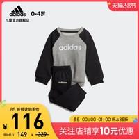 阿迪达斯官网adidas 婴童装训练运动套装DV1266 FM6574