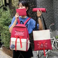 小学生书包女2020新款韩版初中高中学生背包校园中学生少女双肩包