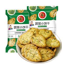 符号小子 九蔬菜饼干50g*4包 *5件