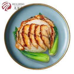 九里京 蒲烧鳗鱼片120g*3件+上麟记 国产虾仁1kg(鳗鱼13.6元/件、虾仁25.6元/斤,也可配三文鱼) +凑单品