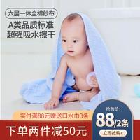 Temami宝宝全棉纱布浴巾