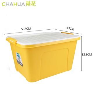 茶花28100*3大号方形塑料收纳箱衣物玩具储物盒整理箱 *3件