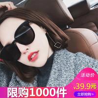 2021新款GM太陽鏡男女明星同款眼鏡韓版潮網紅街拍墨鏡女防紫外線