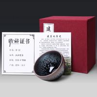 武夷建盏 建盏茶杯 钟霞鹧鸪斑纯手工陶瓷主人杯