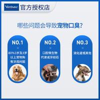 法国维克 狗狗磨牙棒 金毛拉布拉多训狗除口臭 预防牙结石复合酶 清洁牙齿 M号(10-30kg犬用)