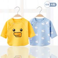 新生儿长袖和尚服T恤 *3件