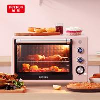 柏翠多功能全自动电烤箱家用烘焙烤箱蛋糕32升大容量PE3035