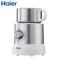 haier /海爾hy101m自動攪拌調奶器