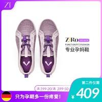 Zi紫由ZiRo孕妇鞋产后月子鞋产妇外穿包跟软厚底秋冬季平底舒适女