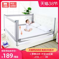 大象妈妈床护栏婴儿防摔围栏大床1.8米2儿童防掉床边档板床围栏