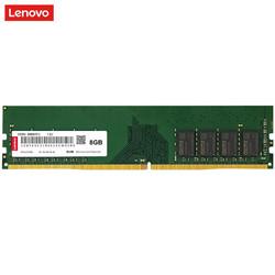 Lenovo 联想 弈系列 DDR4 2666MHz 台式机内存条 8GB