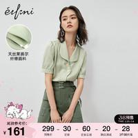 伊芙丽衬衫女2021春季新款泡泡袖夏天设计感小众短袖韩版仙女上衣