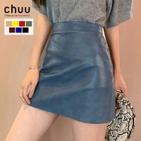 chuu高腰a字半身裙女2021年春夏季新款包臀裙紧身一步短裙子皮裙 *4件