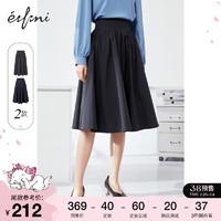 伊芙丽春装2021年新款女气质优雅百褶蓬蓬裙高腰显瘦A字半身裙女