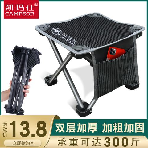 户外装备钓鱼椅子折叠椅小板凳野餐折叠凳子便携式马扎超轻休闲椅