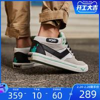 PONY女鞋正品板鞋女春夏透气复古韩版休闲鞋男滑板鞋71W1AT20