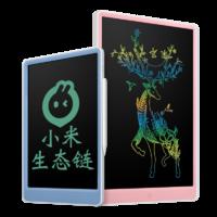 MI 小米 小寻液晶彩色屏手写板 3代 12英寸