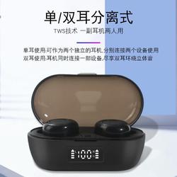 EANE 无线蓝牙耳机5.0单双耳迷你隐形触控蓝牙耳机耳塞式入耳式运动跑步1 尊享版