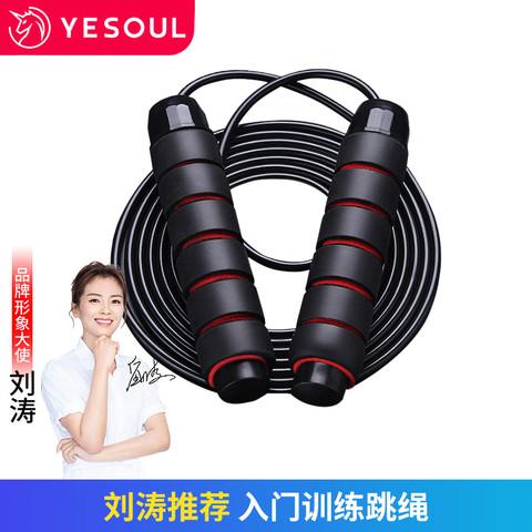【刘涛推荐】野小兽专业跳绳健身减肥运动燃脂学生专用健身绳成人