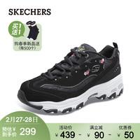 Skechers斯凯奇女鞋复古老爹鞋 D'lites时尚绣花熊猫鞋休闲鞋11977 黑色/BLK 36