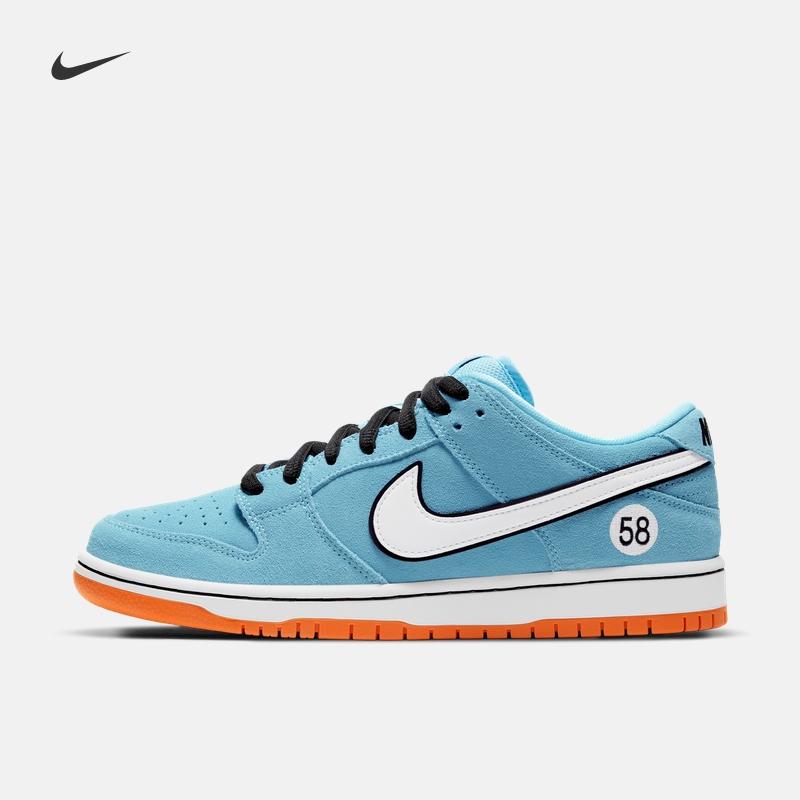 6日9点、新品发售 : NIKE 耐克 SB DUNK LOW PRO BQ6817 湖水蓝配色 中性休闲滑板鞋
