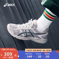 ASICS亚瑟士男鞋减震跑步鞋GEL-CONTEND 4 轻便运动鞋 *2件