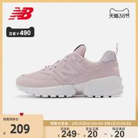 New Balance NB官方情侣款574S系列休闲鞋 *3件