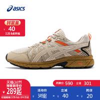 ASICS亚瑟士GEL-VENTURE 7MX男鞋户外越野复古老爹鞋跑步运动鞋 *2件