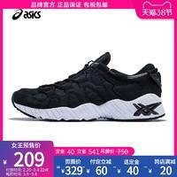 ASICS亚瑟士潮鞋男复古跑鞋皮质皮面山系机能风运动休闲鞋GEL-MAI *3件