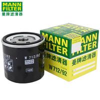 MANNFILTER 曼牌 W712/92 机油滤清器 *3件