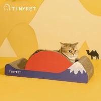 PETKIT 小佩 躺贏沙發系列 貓抓板 60*26.5*19.5cm