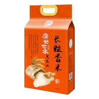 88VIP、限地区:十月稻田 东北长粒香大米 5kg *3件