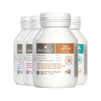 澳洲bio island婴幼儿童宝宝套餐 乳钙+锌片+鳕鱼肝油+DHA海藻油