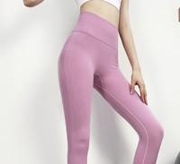 瑜伽裤女高腰提臀秋冬季跑步运动网红外穿性感紧身弹力蜜桃健身裤